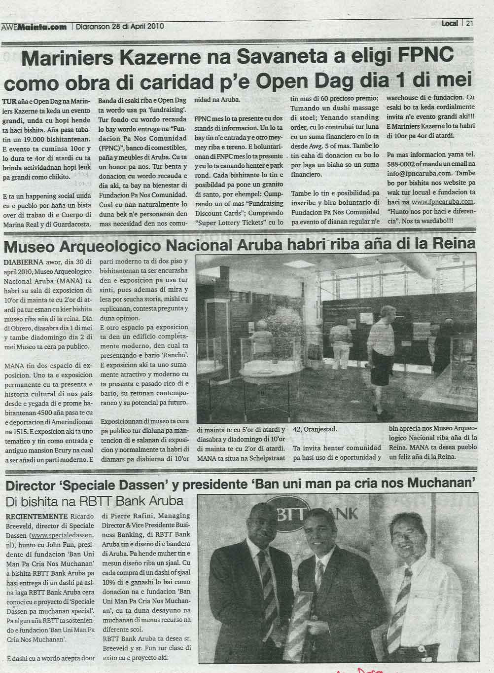 Aruba Media: Awemainta