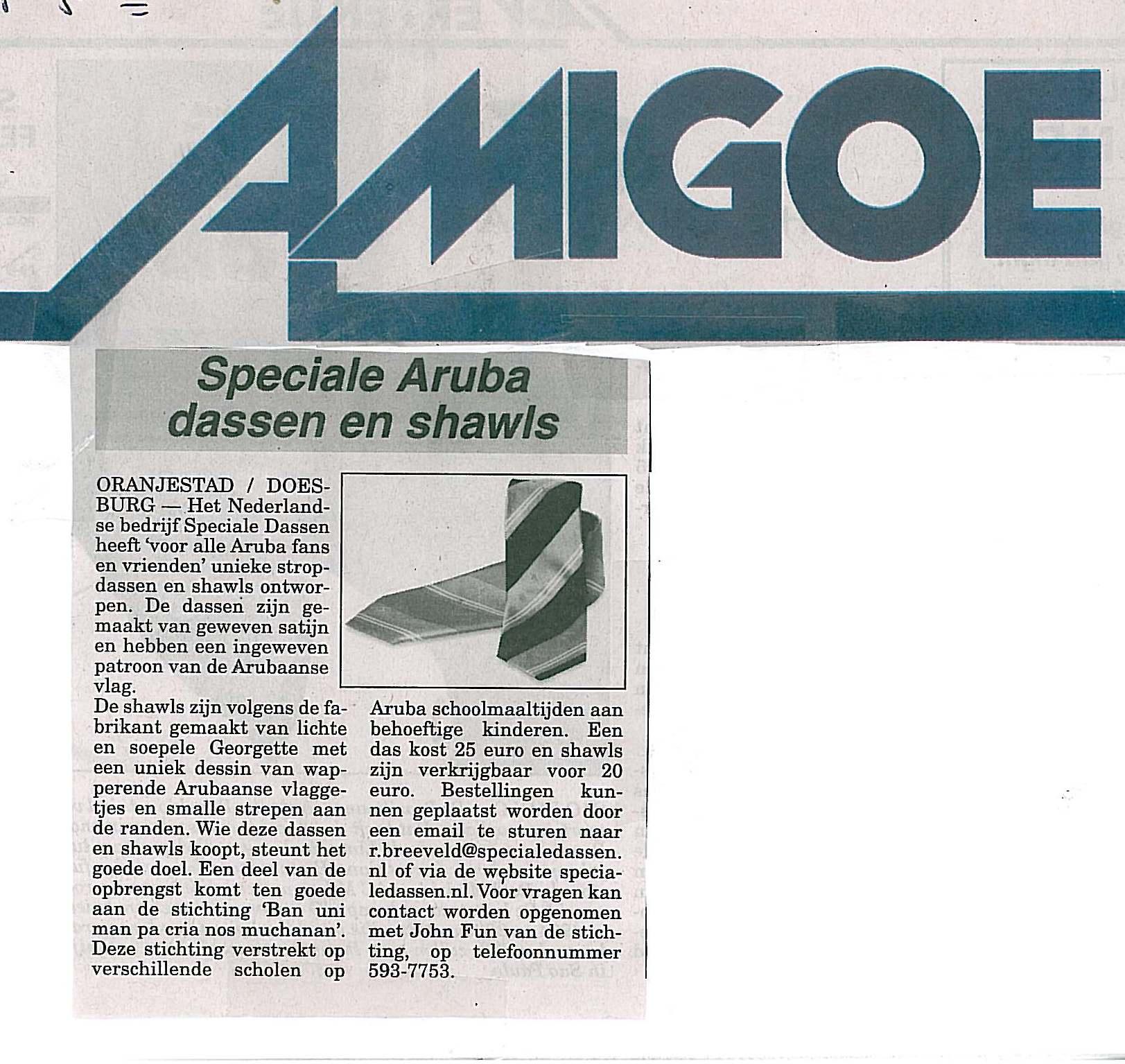 Aruba Media: Amigo