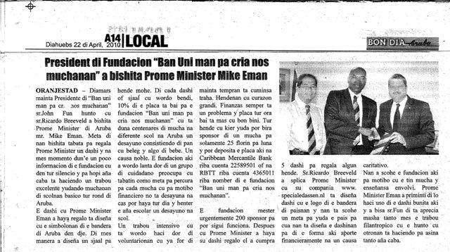 Aruba Media:Bon Dia