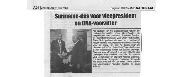 Suriname: Dagblad Suriname